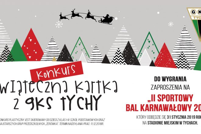 Konkurs Świąteczna kartka z GKS Tychy